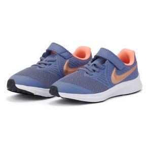 Nike – Nike Star Runner 2 (Psv) AT1801-417 – 00388